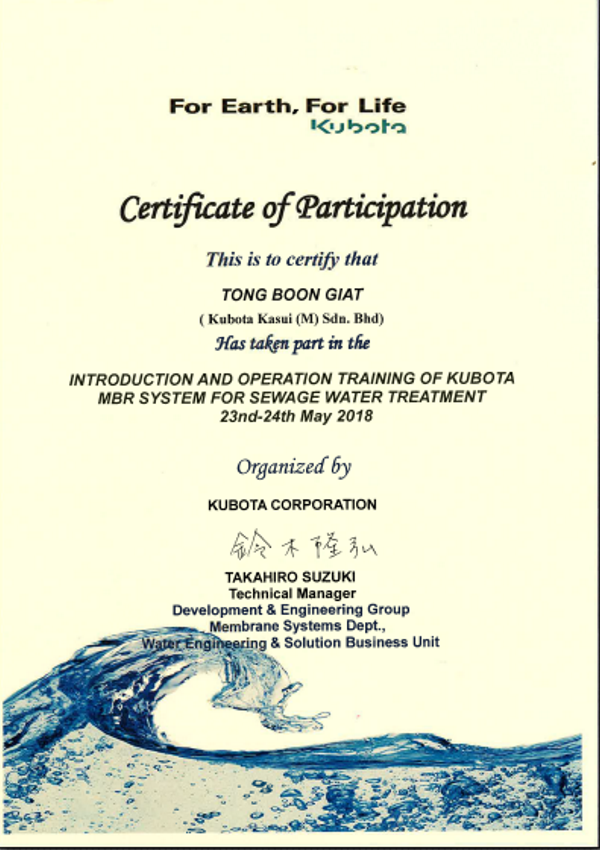 Introduction and Operation Of Kubota MBR System For Sewage Water Treatment